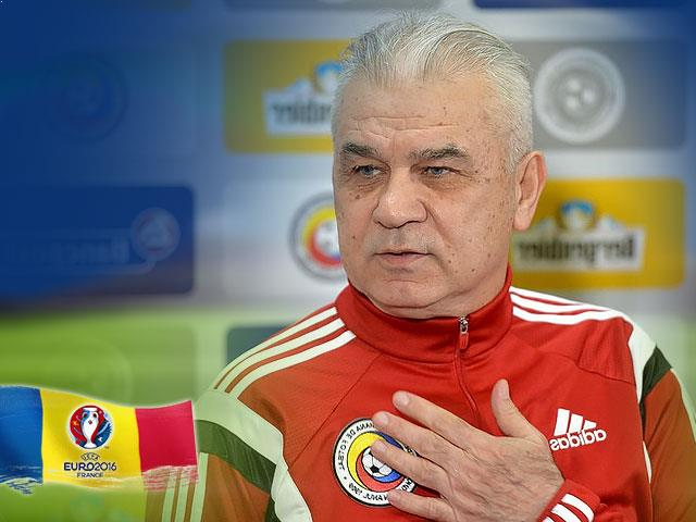 Anghel Iordănescu Euro 2016 - Multabafta.com